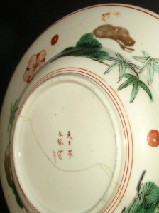 Oriental 117