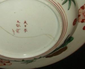 Oriental 118
