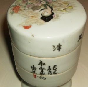 Oriental 210